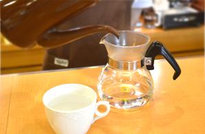 おいしいコーヒーの淹れ方 手順1